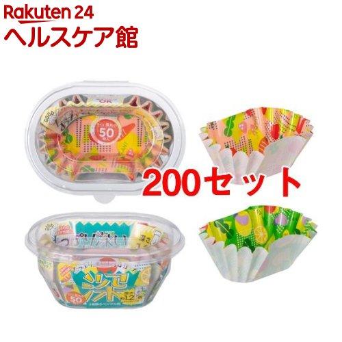 たっぷり深いおかずカップ 長丸 小(50枚入*200セット)【サンナップ】