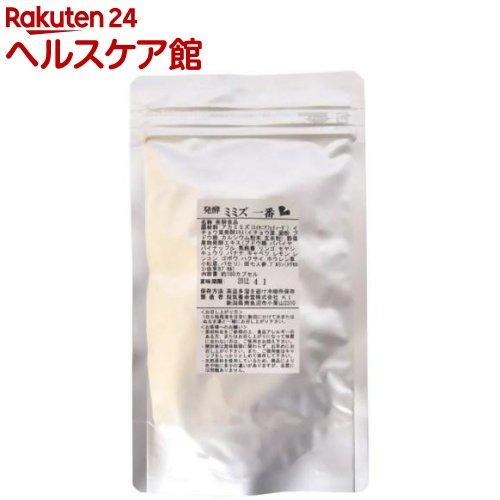 発酵 ミミズ一番(約180カプセル)【龍氣養命堂】【送料無料】