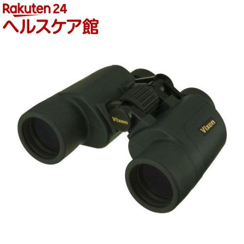 ビクセン 双眼鏡 アスコット ZR 8*42WP (W) 1561-08(1台)【送料無料】