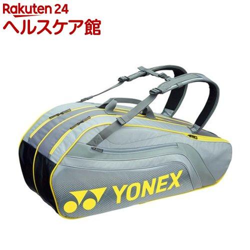 ヨネックス ラケットバック6 リュック付 テニス6本用 グレー BAG1812R 010(1コ入)【ヨネックス】【送料無料】