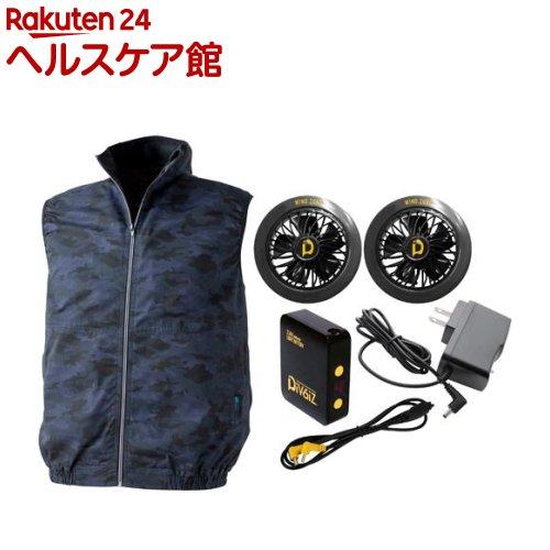 SK11 WZライトファンベストセット Mサイズ 9180SK-M(1セット)【SK11】