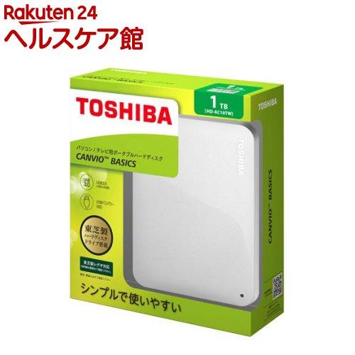 東芝 外付けハードディスク CANVIO BASICS 1TB ホワイト HD-AC10TW(1コ入)【東芝(TOSHIBA)】【送料無料】