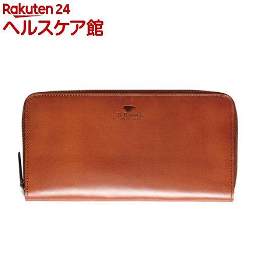 イル・ブセット ラウンドジップ財布 ブラウン(1コ入)【Il Bussetto(イル・ブセット)】