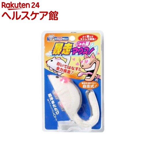 じゃれ猫 キャティーマン 暴走マウス 特価 1コ入 more30 ギフト
