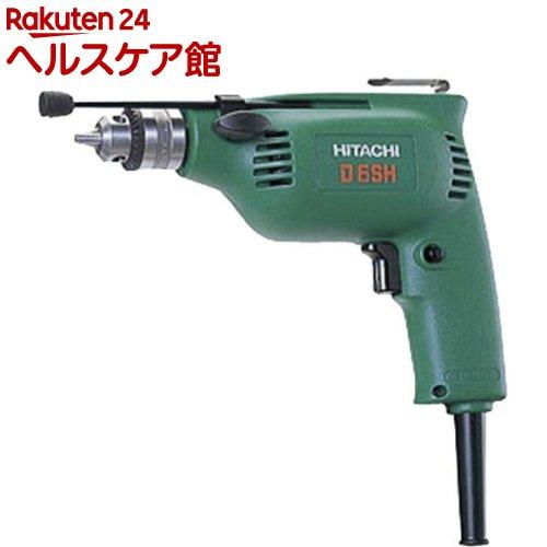 日立 電動ドリル(フック付) D6SH(1台)【日立(HITACHI)】【送料無料】