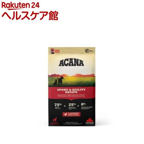 アカナ スポーツ&アジリティ(正規輸入品)(11.4kg)【アカナ】【送料無料】