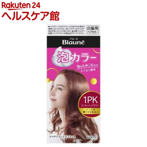 白髪染め / ブローネ / ブローネ 泡カラー 1PK ピンキッシュブラウン ブローネ 泡カラー 1PK ピンキッシュブラウン(1セット)【ブローネ】[白髪染め]