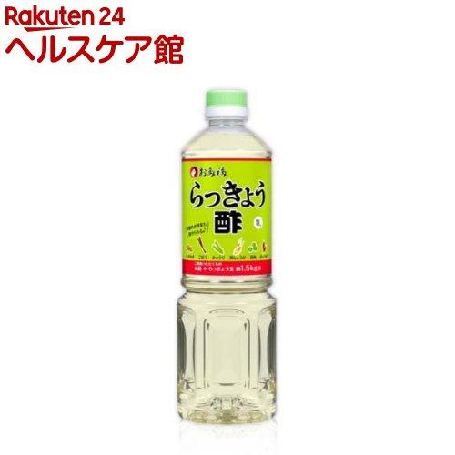 オタフク らっきょう酢 激安通販専門店 限定品 more30 1L
