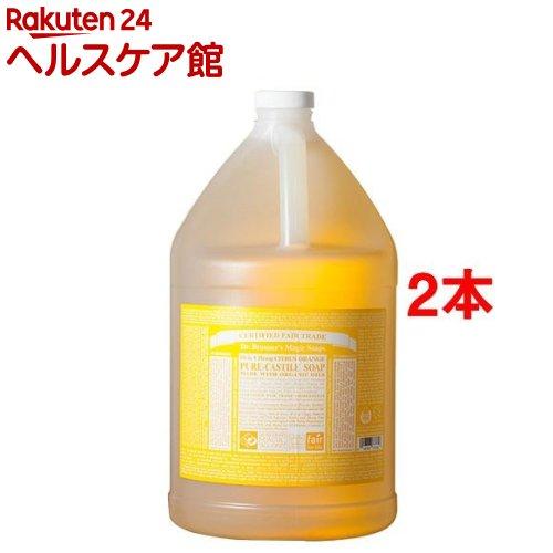 ドクターブロナー マジックソープ ガロンサイズ シトラスオレンジ 正規品(3.8L*2本セット)【マジックソープ(Dr.Bronner)】【送料無料】