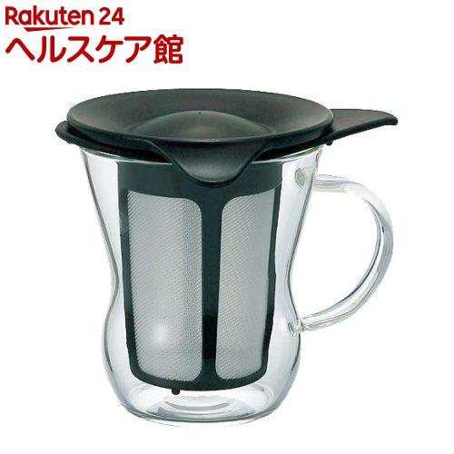 ハリオ 5☆大好評 新品 HARIO ワンカップティーメーカー 1コ入 OTM-1B
