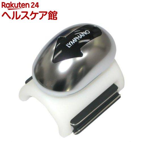 リンパーノ プラチナローラーEX(1コ入)