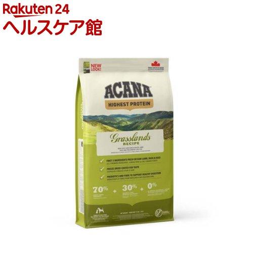 アカナ グラスランドドッグ(11.4kg)【アカナ】【送料無料】