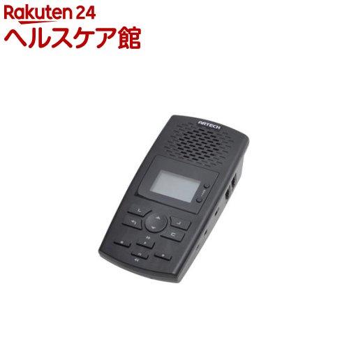 サンコー ビジネスホン対応 「通話自動録音BOX2」 ANDTREC2(1セット)【送料無料】