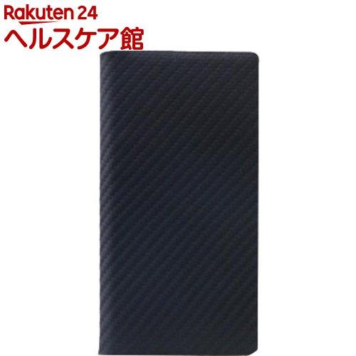 エスエルジーデザイン iPhone X カーボンレザーケース ブラック SD10511i8(1コ入)【SLG Design(エスエルジーデザイン)】【送料無料】