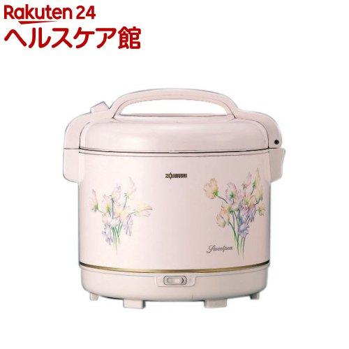 象印 電子ジャー(保温専用) TYA-C27-FX(1台)【象印(ZOJIRUSHI)】[炊飯器]
