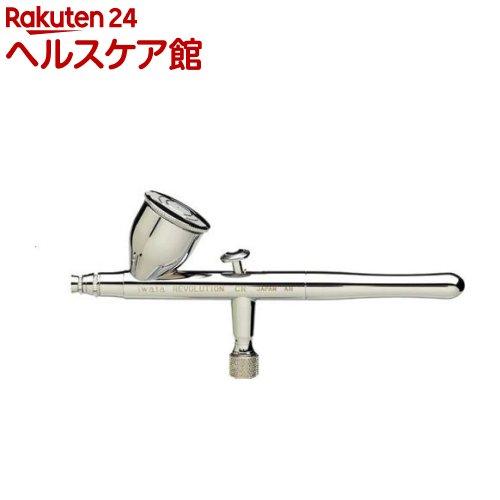 アネスト岩田 エアーブラシ HP-CR(1コ入)【アネスト岩田】【送料無料】