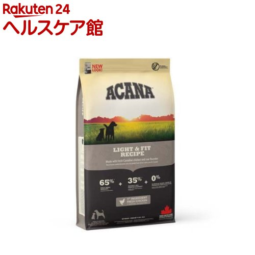 アカナ ライト&フィット(正規輸入品)(11.4kg)【アカナ】【送料無料】