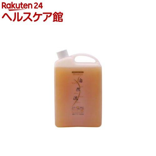 自然流シャンプー スーパーグレード(2L)【送料無料】
