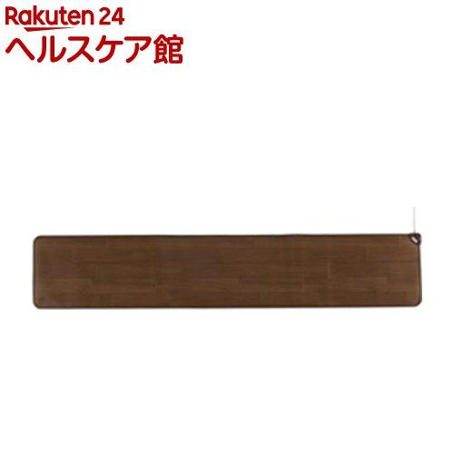 ホットキッチンマット ダークブラウン SB-KM240(D)(1台)