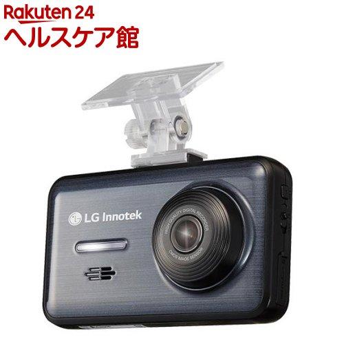 エルジーイノテック アライブ LGD-200(1セット)【送料無料】