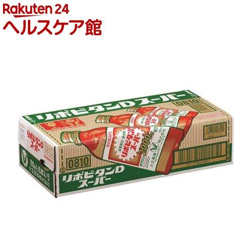 大正製薬 リポビタンD スーパー(100ml*50本入)【リポビタン】