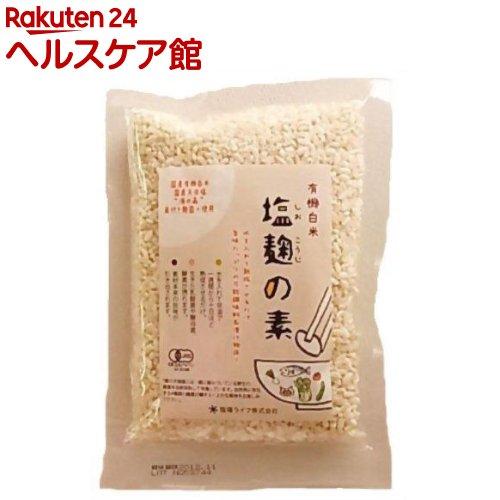 陰陽ライフ / 有機 白米 塩麹の素 有機 白米 塩麹の素(220g)【陰陽ライフ】