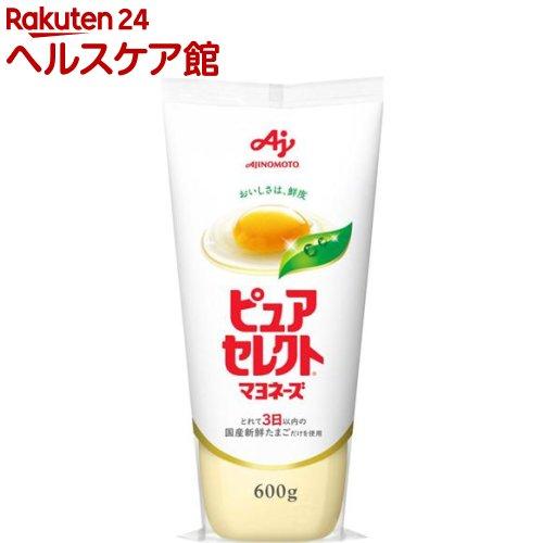 出色 ピュアセレクト 完売 ピュアセレクトマヨネーズ more20 600g