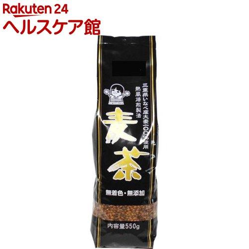 手駒銘茶 三重県産 麦茶 more30 550g 大決算セール メーカー公式
