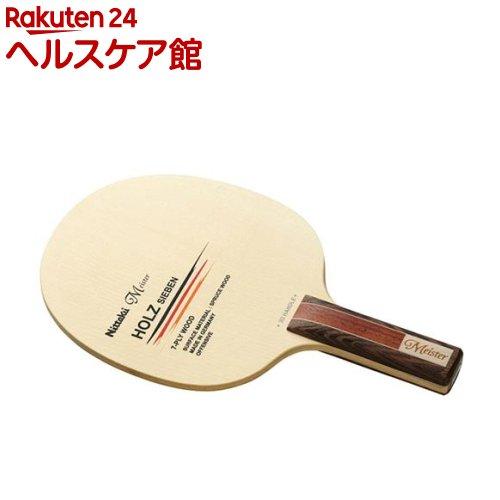 ニッタク シェイクラケット ホルツシーベン 3D ストレート(1本入)【ニッタク】【送料無料】