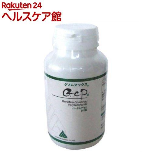 【訳あり】GCPゲノムマックス(360粒)【アミノアップ化学】