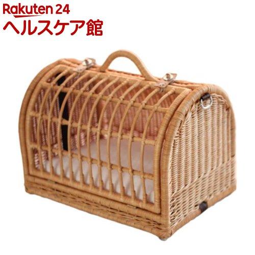 ラタンキャリーマイン M キャラメル(1コ入)【送料無料】