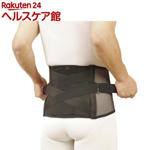 腰痛X(クロス)ベルト ブラック(Lサイズ)【送料無料】