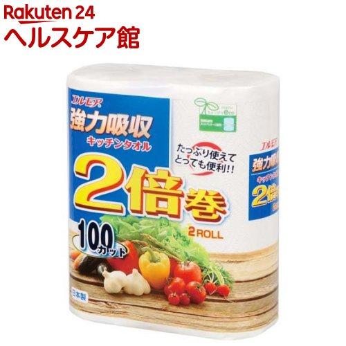 キッチンペーパー エルモア 高品質 強力吸収キッチンタオル 2倍巻 贈答品 厚手タイプ 100カット 2ロール