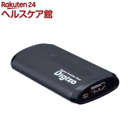 プリンストン USB HDビデオキャプチャーユニット デジ造映像版HD PCA-HDAVMP(1コ入)【プリンストン(Princeton)】【送料無料】