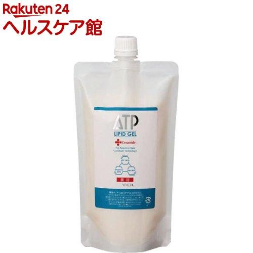 ラシンシア 薬用ATPリピッドゲル 詰替用(400g)【ラ・シンシア】【送料無料】