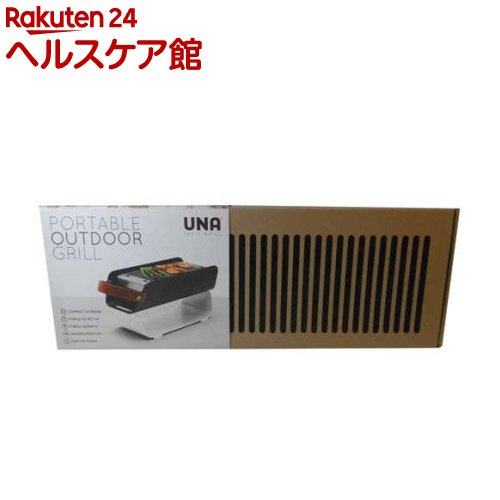 UNA ポータブル グリル ホワイト(1コ入)【送料無料】
