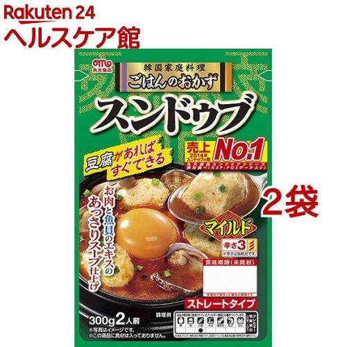 韓国家庭料理 スンドゥブ マイルド(2人前*2袋セット)
