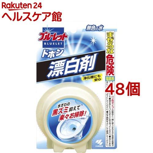 ブルーレット ドボン 洗浄漂白剤(120g*48個セット)【ブルーレット】