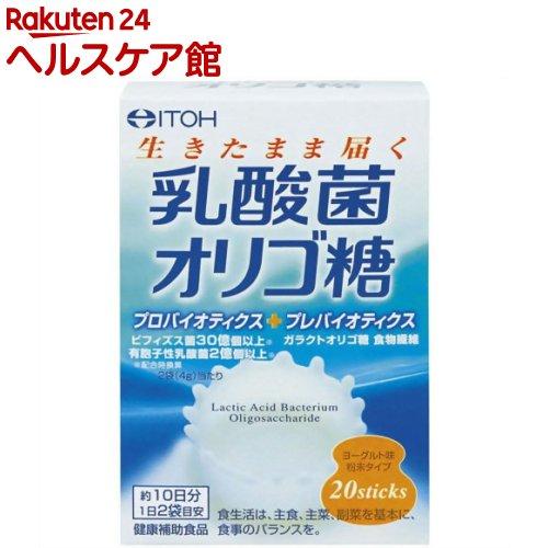 井藤漢方 乳酸菌オリゴ糖 40g 20スティック 2g 内祝い 返品交換不可