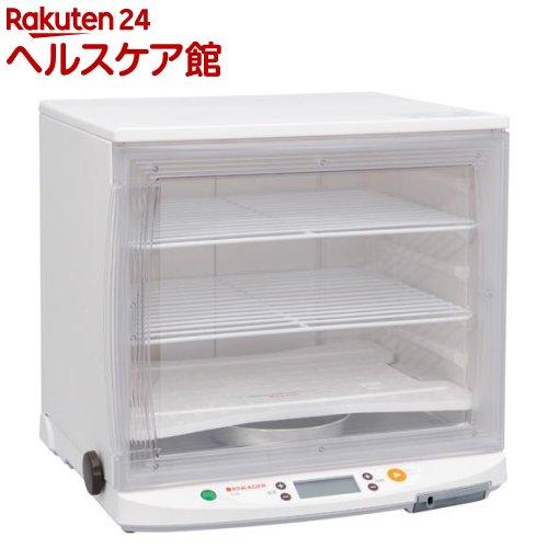 家庭用洗えてたためる発酵器 PF102(1台)【送料無料】