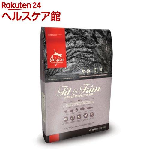 オリジン フィット&トリム キャット(5.45kg)【オリジン】【送料無料】