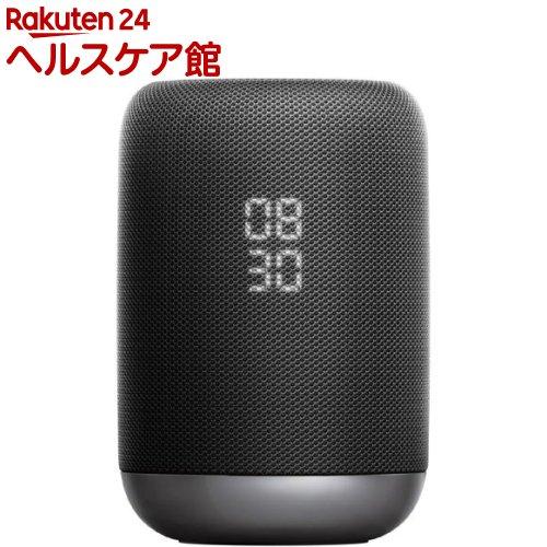 ソニー LF-S50G ブラック(1台)【SONY(ソニー)】【送料無料】
