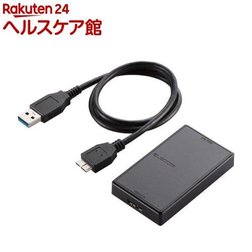 エレコム ディスプレィアダプタ HDMI 4K対応 LDE-HDMI4KU3(1個)【エレコム(ELECOM)】