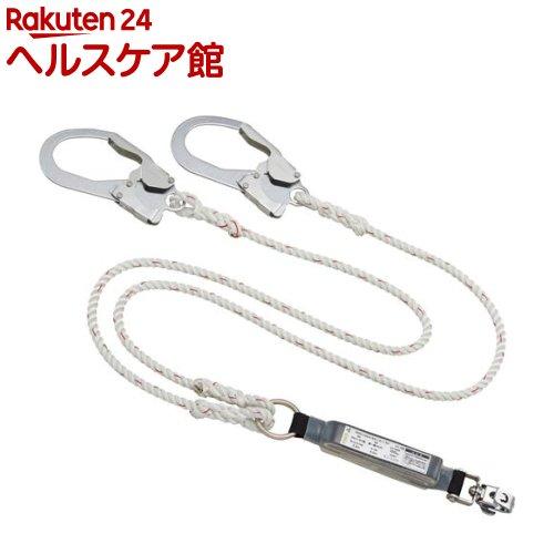 タイタン フルハーネス用ロープ式ダブルランヤード HL-RW(1個)【タイタン】