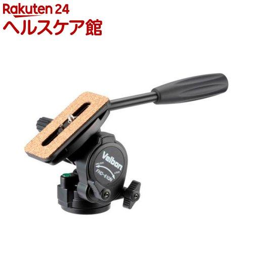 ベルボン ビデオカメラ用雲台 FHD-61QN(1台)【送料無料】