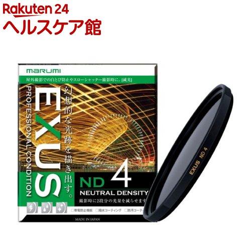 マルミ EXUS ND4 減光フィルター 光量調節用 82mm(1コ入)【送料無料】