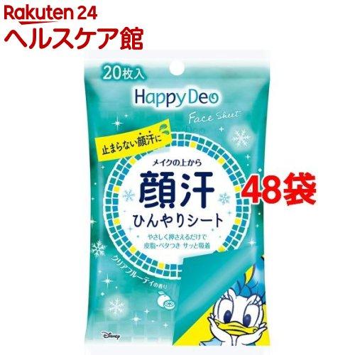 マンダム ハッピーデオ フェイスシート クリアフルーティの香り(20枚入*48袋セット)【ハッピーデオ】