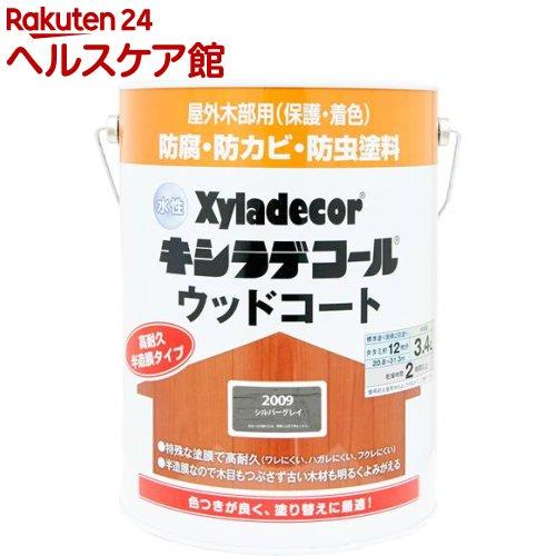 水性キシラデコール ウッドコート シルバグレイ(3.4L)