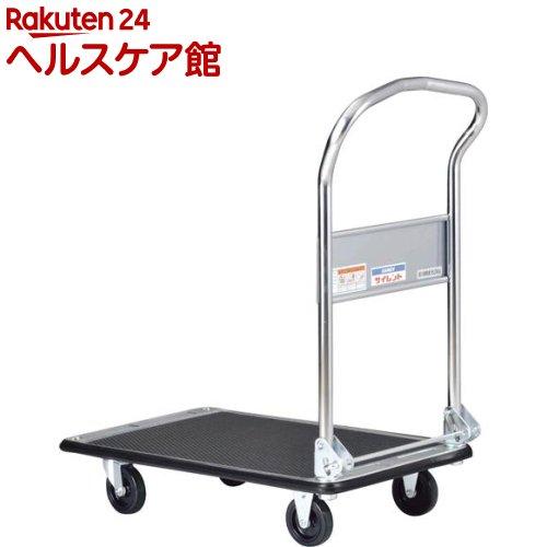 花岡車輌 折畳片ハンドル台車サイレント UDL-DX-MS(1台)【送料無料】