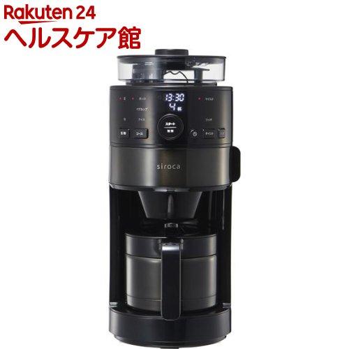 シロカ コーン式全自動コーヒーメーカー SC-C121(1台)【シロカ(siroca)】【送料無料】